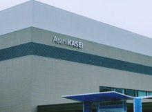 sage automotive interiors asahi kasei
