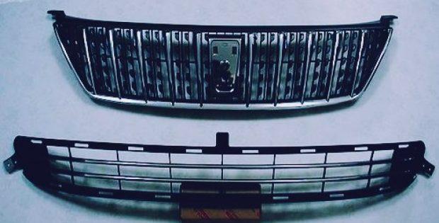 auto parts halt accessory grille imports