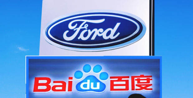 baidu ford partnership test autonomous vehicles
